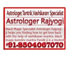 pati vashikaran specialist  +91-8504067070